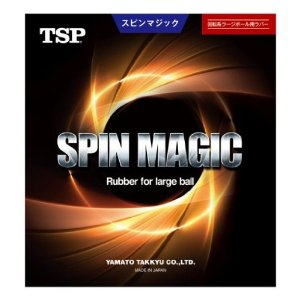 spinmagic