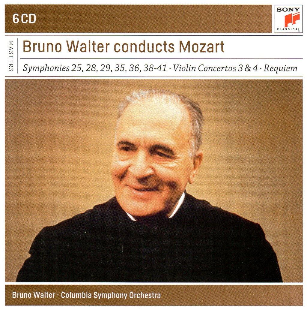 ブルーノ・ワルター