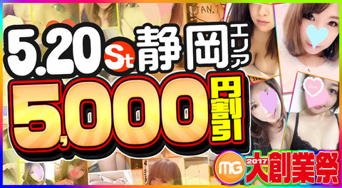 1000-550