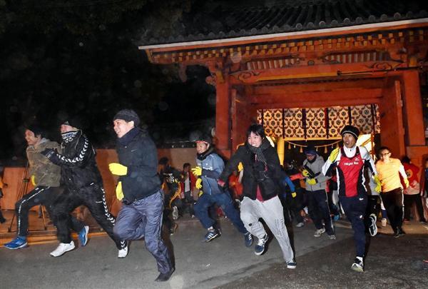 西宮神社 福男選び 2015 陸上部