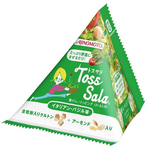 TossSala トスサラ ドレッシング 品薄