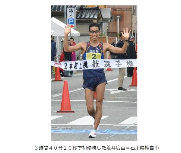 50キロ競歩