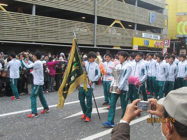 青山学院大学 パレード