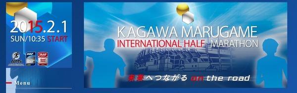神野大地 香川丸亀国際ハーフマラソン