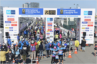 制限時間 7時間 市民マラソン
