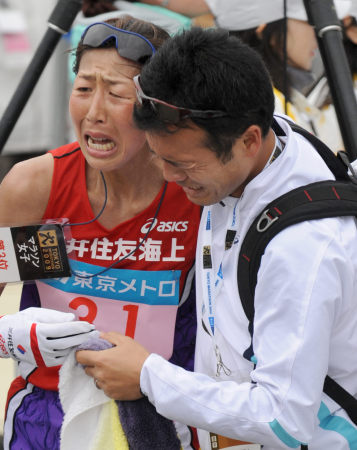 女子マラソン 土佐礼子