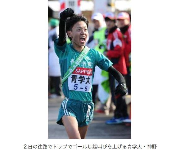 箱根駅伝 青学 練習 トレーニング