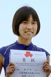 140507-hssp-kenmochi-2