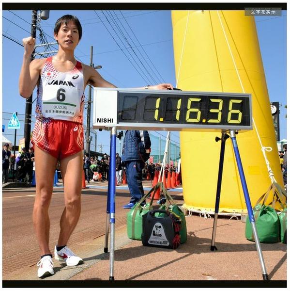 男子20キロ競歩