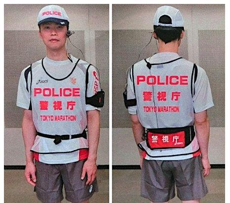東京マラソン 警察官