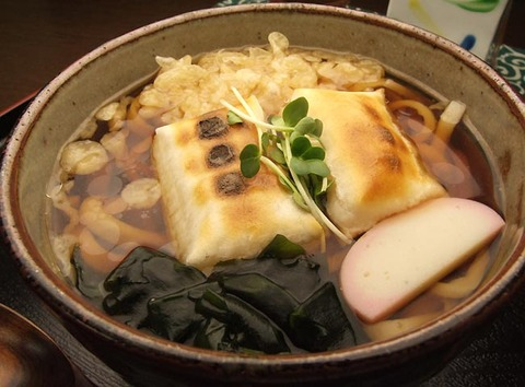 udon_0012