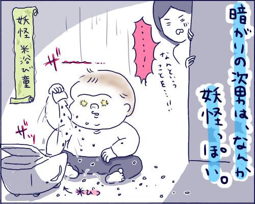 164-4