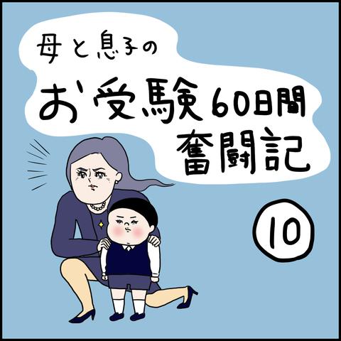 003AC816-D3F4-4FA9-B7FB-B411ADC56446