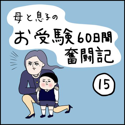 F5AE31DC-3B31-4EB4-8C26-B6E0363F22C9