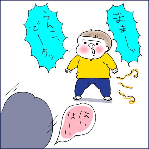 IMG_9886