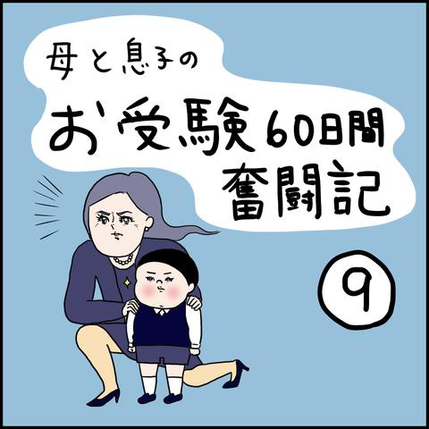 5E9EA1B5-8B74-49E9-8FC7-75AB66F1D1B8