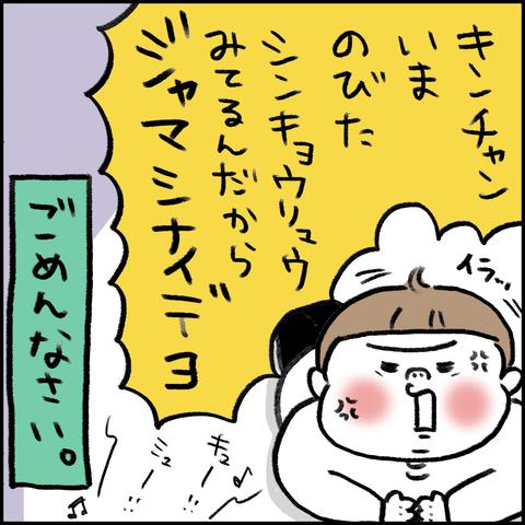 1BC18BCB-40FB-48EB-AB16-499D222604F4