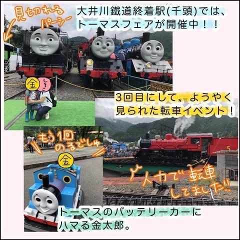 C438D620-E3C8-4F4C-BA32-682AB961B83F