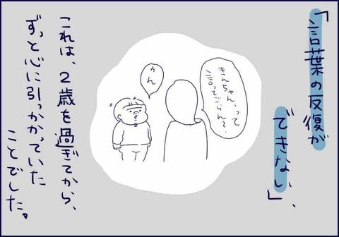 44869B51-C916-48D8-9376-D9C8ED6658DB