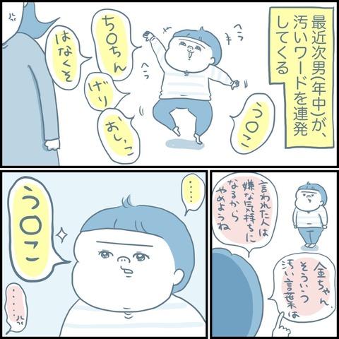 F927666F-E72C-45FD-9019-600CB33A021C