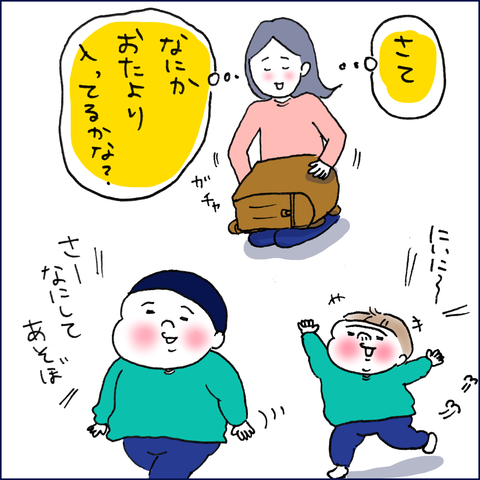 IMG_1202