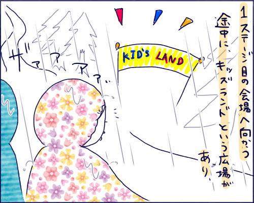 Fuji1-7