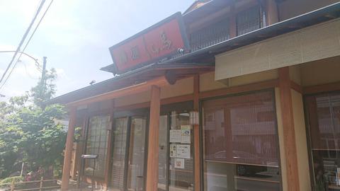 20190518_くら馬4