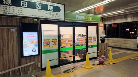 20190828_桶川駅6