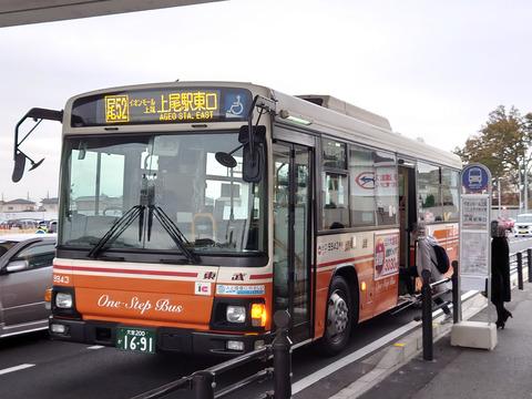 20201202_イオン上尾7