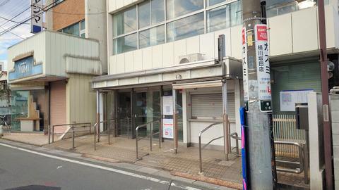 20201024_みずほ銀行桶川