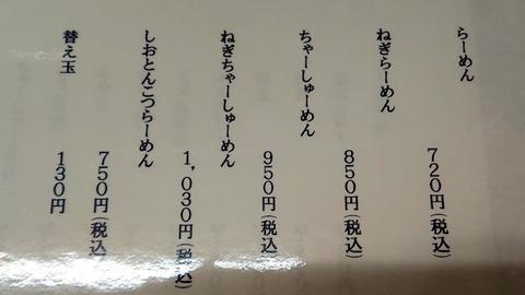 20200607_楓神5