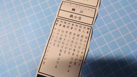 20201230_桶川駅5
