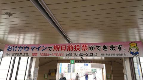 20190713_桶川駅6