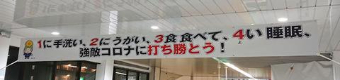 20200507_オケちゃん2