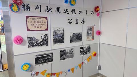 20200302_桶川駅135_3