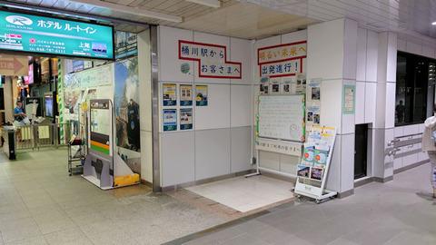 20200815_桶川駅3