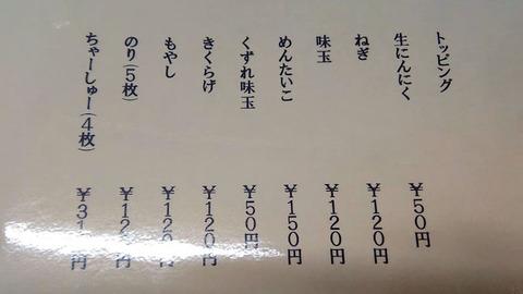 20200607_楓神4