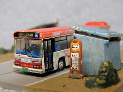 20210130_東海バス3