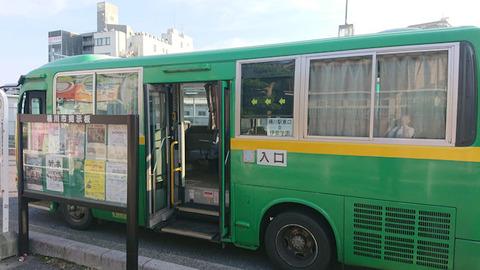 20180719_けんちゃんバス2