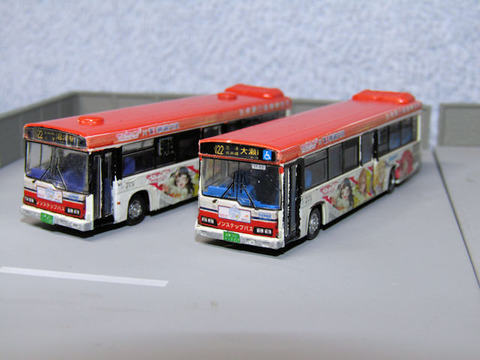 20210130_東海バス7