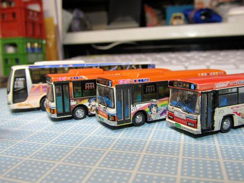 20210130_東海バス1