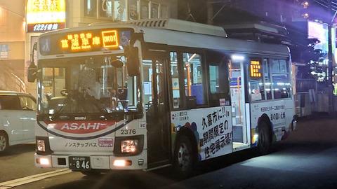 20210104_朝日バス1