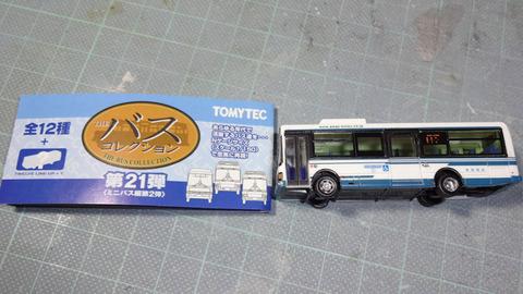 20171029_朝日バス2