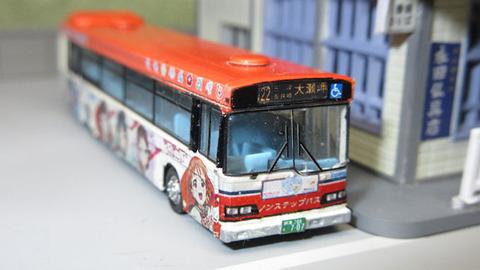20210206_東海バス2_12