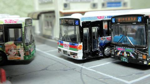 20210218_伊豆箱根1号車_1