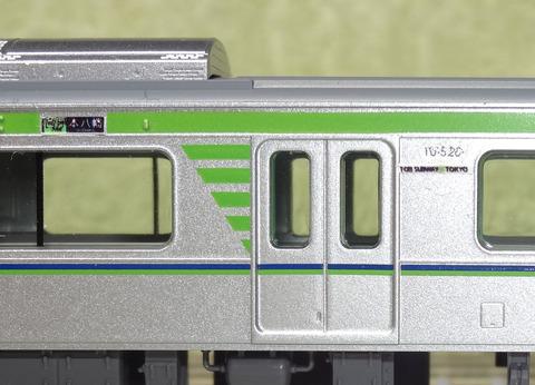 20190131_&TOKYO1