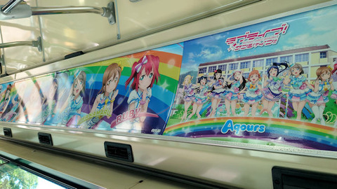 20200826_東海バス1-2