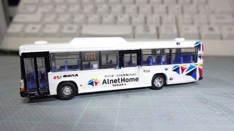 20171007_ALNETバス5