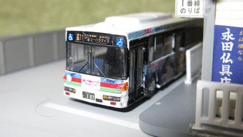 20210218_伊豆箱根1号車_12
