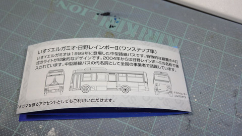 20171029_朝日バス1